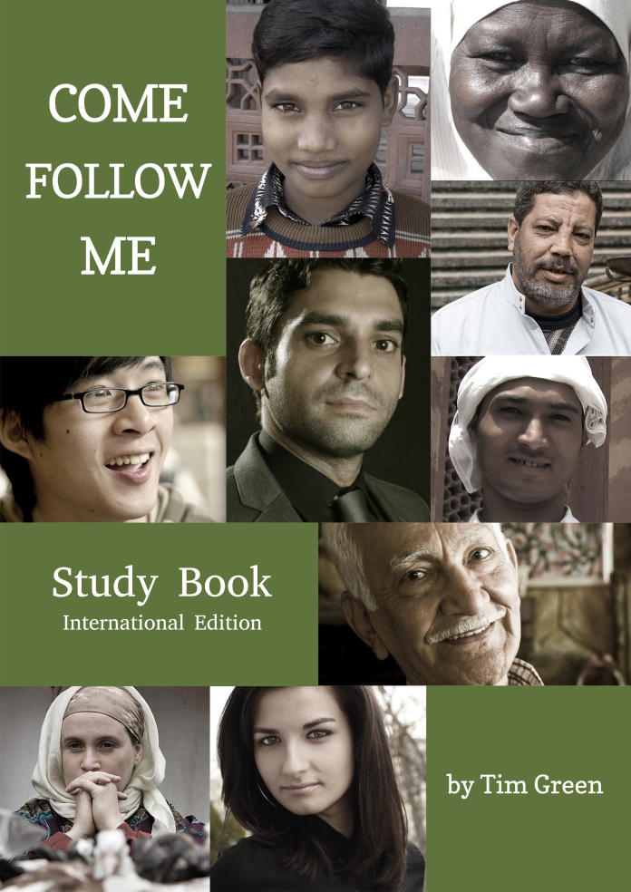 Study Book cover